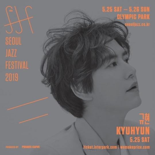 kyuhyun seoul jazz festival