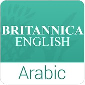 Arabic English Translator, Dictionary & Learning