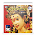 Durga Saptashati Path Audio icon