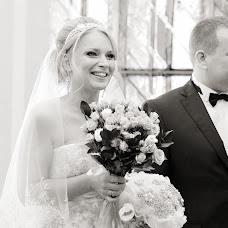 Wedding photographer Lana Popova (PoLana). Photo of 12.09.2014