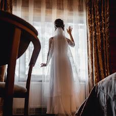 Wedding photographer Oksana Maslovataya (maslovataya). Photo of 26.11.2018