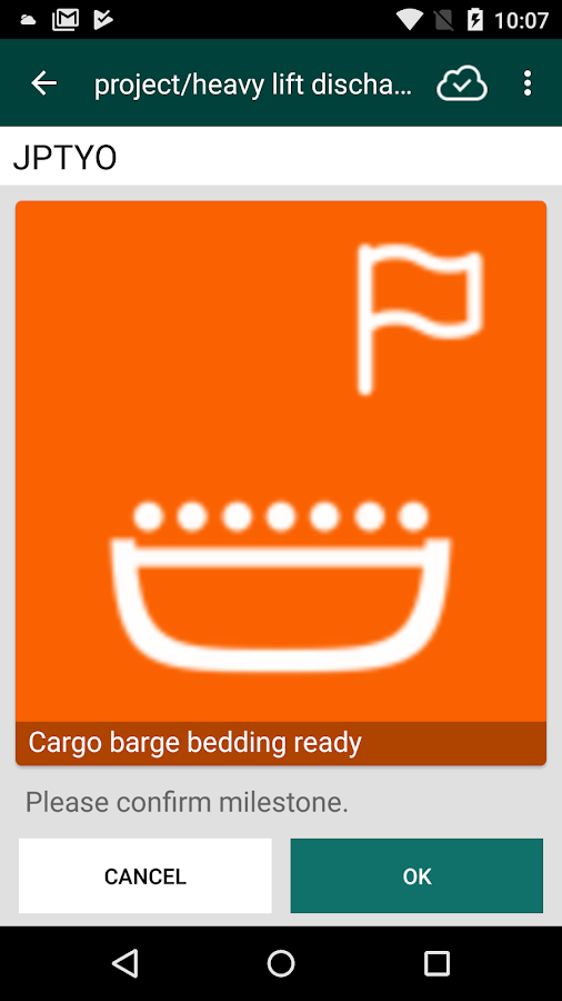 arl Project Cargo Logger- screenshot