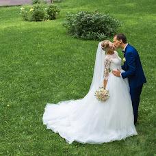 Wedding photographer Samanta Kroman (Samantha). Photo of 17.05.2017
