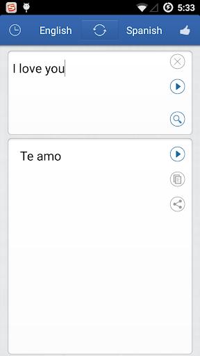 スペイン語英語翻訳