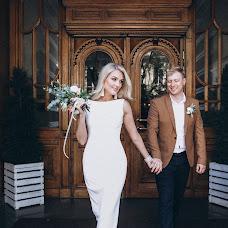 Wedding photographer Olga Vinogradova (OlgaSummer). Photo of 19.09.2018