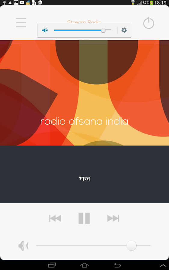 Radio India, all Indian radios- screenshot
