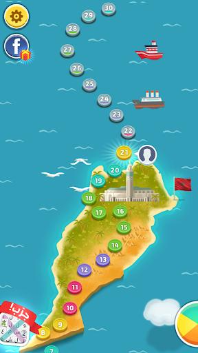 كلمات كراش - لعبة تسلية وتحدي من زيتونة 4.0 screenshots 2