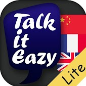 Guide de conversation chinoisL