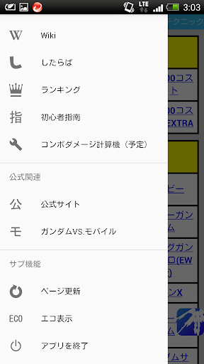 まとめアプリ「.W」 Applications (apk) téléchargement gratuit pour Android/PC/Windows screenshot