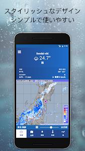 気象庁 天気 予報 神奈川 県