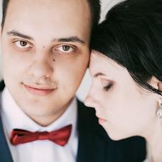 Wedding photographer Anastasiya Korzina (stasybasket). Photo of 09.08.2016