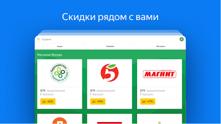 Yandex APK screenshot thumbnail 7