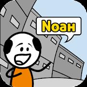 Saving Noah - Funny Word Game