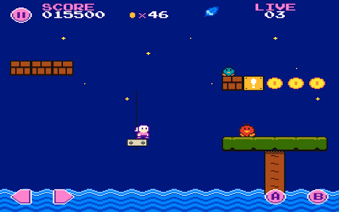 Super Jump Girl- screenshot thumbnail