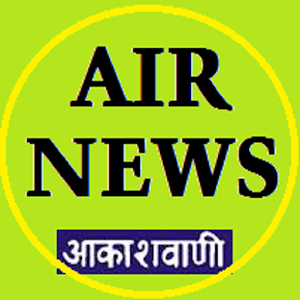 AIR News download