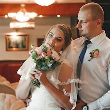 Wedding photographer Dmitriy Sinelnikov (patriot). Photo of 13.09.2016
