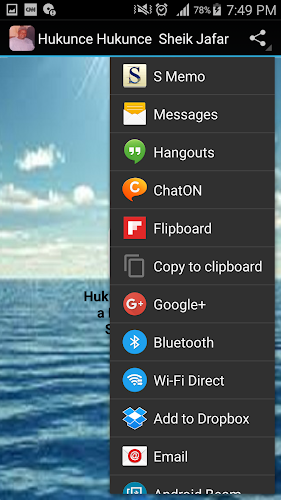 Download decisions sunday cast APK latest version app by