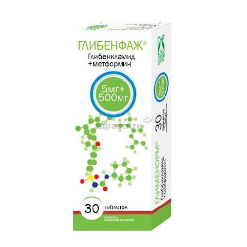 Глибенфаж таб. п.п.о. 5 мг + 500 мг 30 шт.