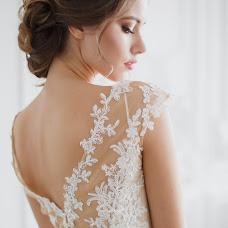 Wedding photographer Katya Silaeva (skilla). Photo of 04.05.2018