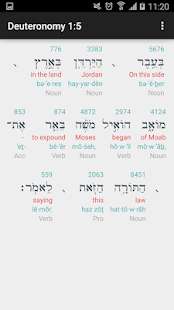 Hebrew Interlinear Bible- screenshot thumbnail