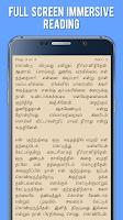 Screenshot of Gandhi Sathiya Sodhanai Tamil