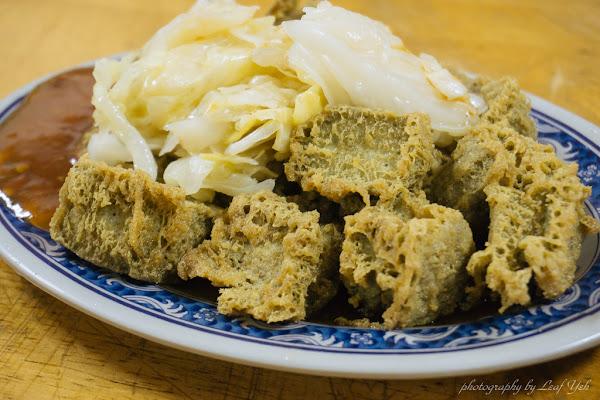 香廚米粉羹。有機綠臭豆腐配上宜蘭在地米粉羹 /宜蘭臭豆腐/羅東臭豆腐/羅東必吃美食