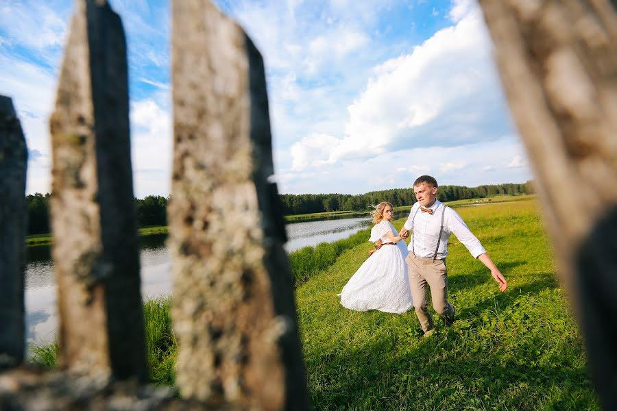 Wedding photographer Kseniya Snigireva (Sniga). Photo of 16.09.2017