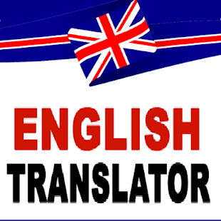 English Translator - English to multiple languages - náhled