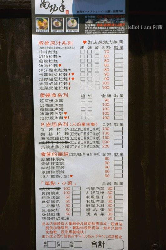 中美街餐廳推薦,高功手做麵食-3