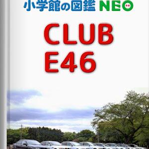 3シリーズ セダン  E46 320iのカスタム事例画像 ラヴ・アンリミテッド・オートサービスさんの2020年01月11日23:37の投稿
