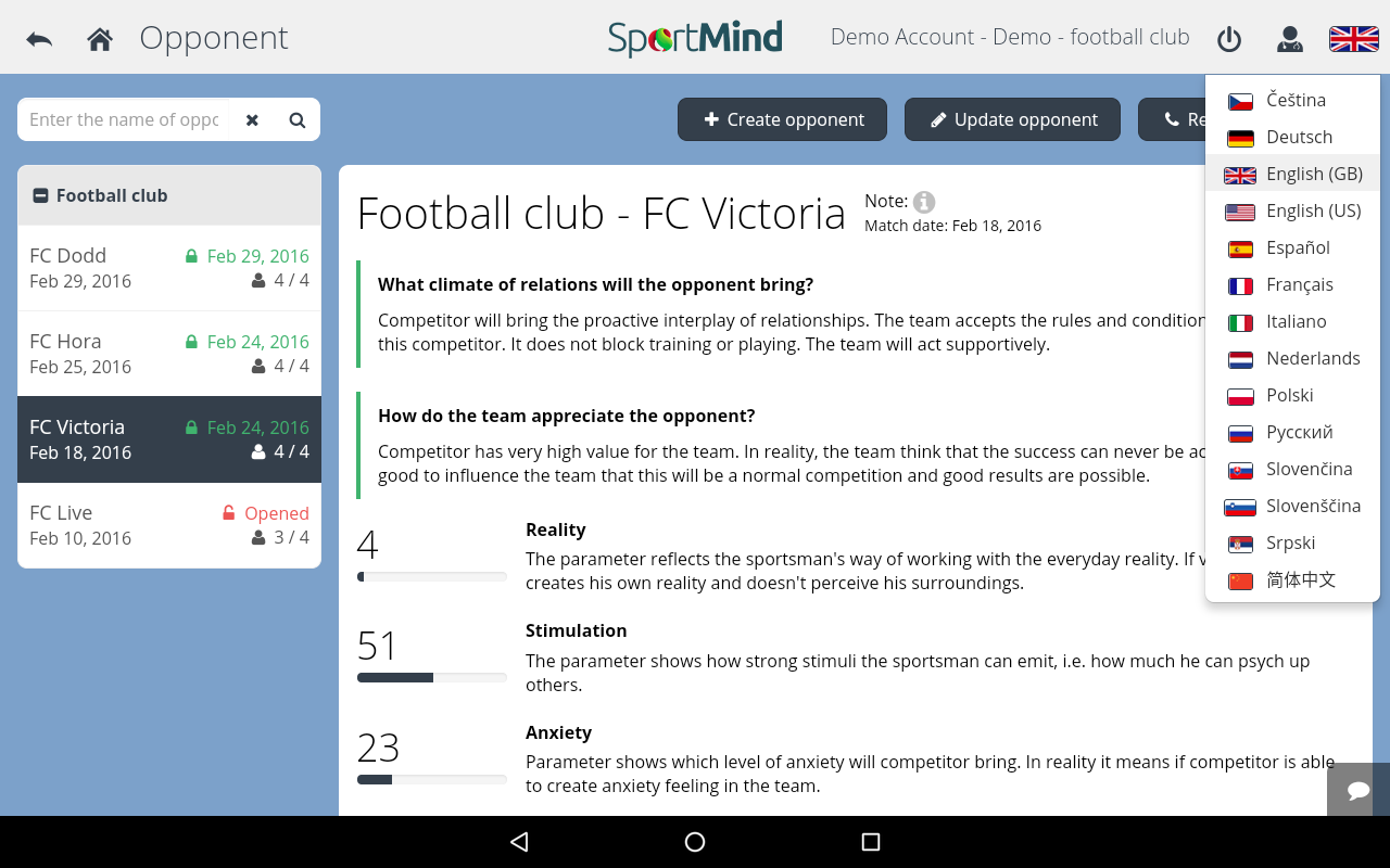 SportMind- screenshot