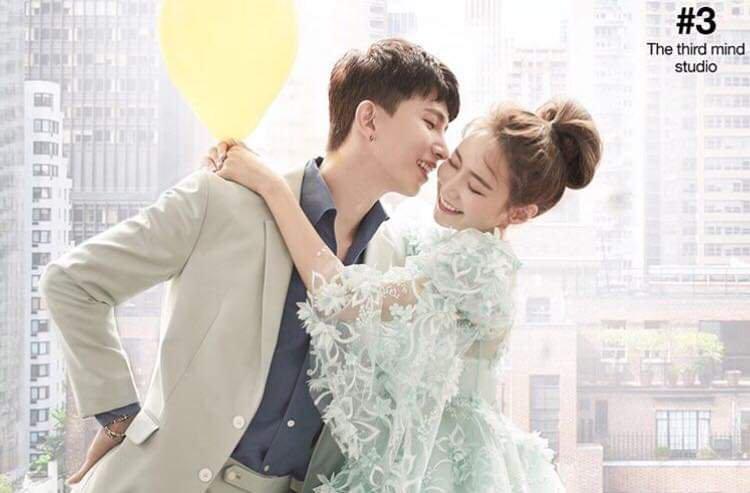 kiseop wedding