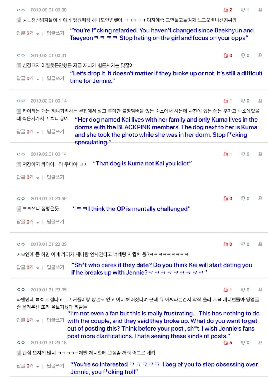 jennie kai instagram netizens