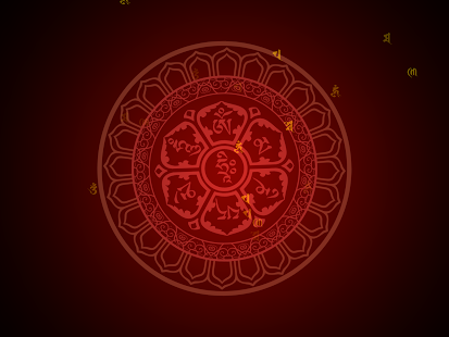 Buddhism Om Mani Padme Hung- screenshot thumbnail