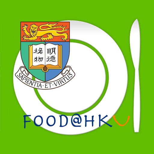 Food@HKU