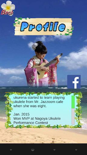ukurena - Kids Model & Ukulele 1.2 Windows u7528 4