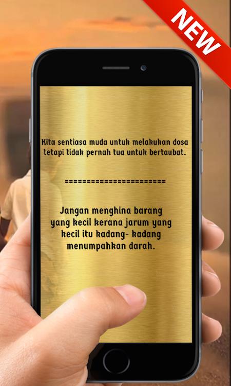 Kata Kata Galau Paling Menyentuh Hati Android تطبيقات