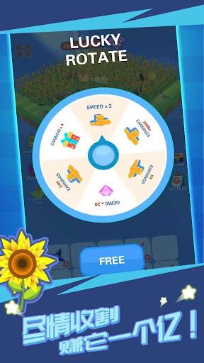 Merge Grass Cutter screenshot 4