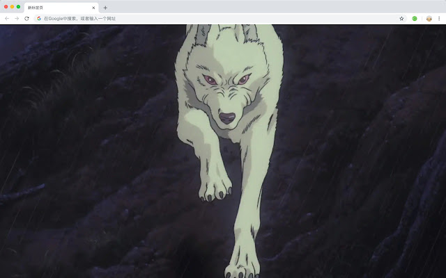 Princess Mononoke HD Popular Movies Themes