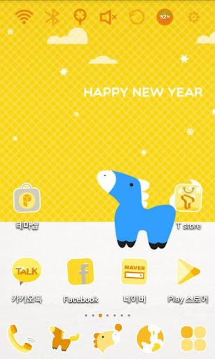 Cute Blue Horse launcher Theme