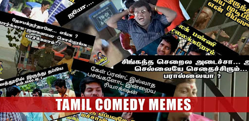Tamil Comedy Memes Apps On Google Play
