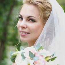 Wedding photographer Inna Dzhidzhelava (InnaDzhidzhelava). Photo of 13.09.2015