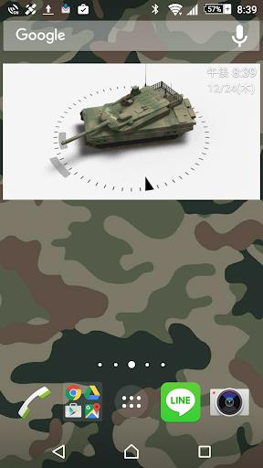 戦車時計3D