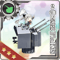 2cm 四連装FlaK 38