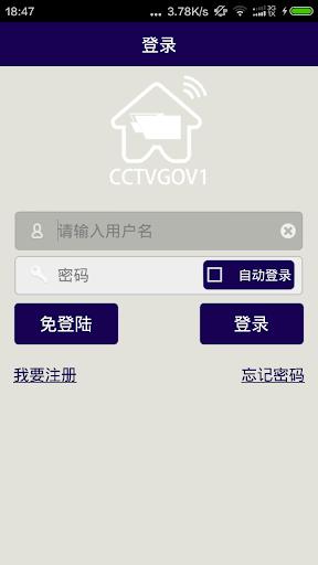 CCTVGOV1