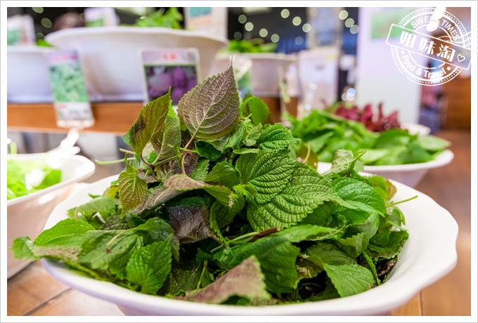 上竹林食草館養生汆燙鍋-紫蘇