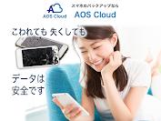AOS Cloud 写真も動画もクラウドバックアップ Alkalmazások (apk) ingyenesen letölthető részére Android/PC/Windows screenshot