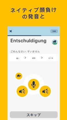 Memrise(メムライズ)- 語学学習アプリのおすすめ画像3