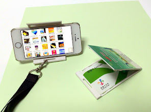 Photo: 悠遊卡套+識別證+手機座-06