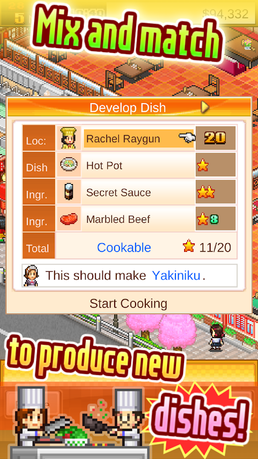 Cafeteria Nipponica SP- screenshot